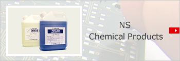 NS Chemical Products