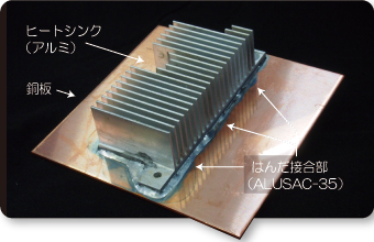 alusac_sample_02jpn